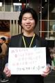 ガンバレニッポン 被災地の方々 皆さんの笑顔が日本を救います。私達も応援します!!